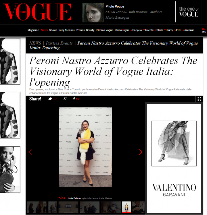 press-vogue-italia-peroni-visionary-world-of-vogue-italia-nelia-belkova